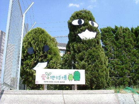 http://chilokulo.sakura.ne.jp/morizo8.jpg